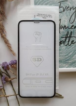 Защитное стекло на айфон iphone xr / iphone 11