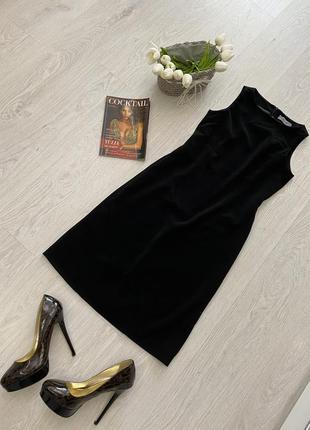 Платье сарафан в офисном стиле amaranto
