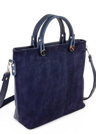 Синяя замшевая деловая женская сумка с ремешком на плечо