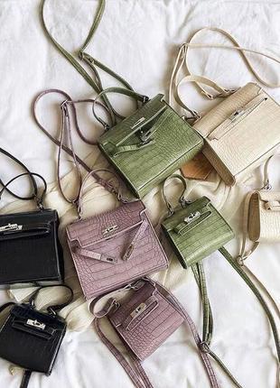 Комплект сумочек 2 в 1