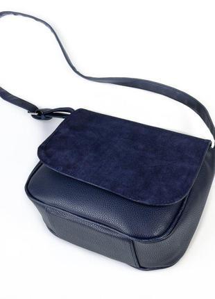 Синяя замшевая женская сумка кроссбоди через плечо