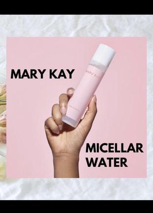 Мицеллярная вода mary kay