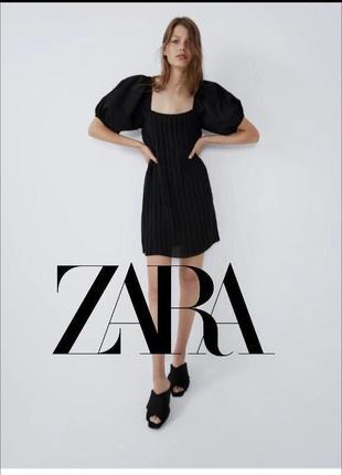 Платье плиссе с объёмными рукавами zara