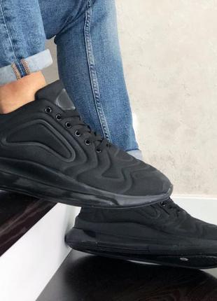 Мужские кроссовки (большие размеры)!
