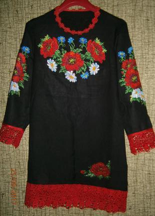 Платье-вышиванка из бисера