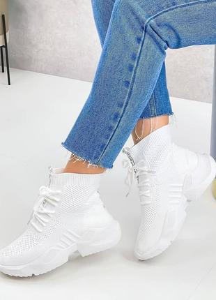 Кроссовки высокие
