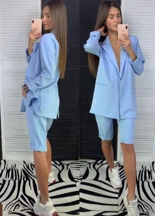 Летний костюм с шортами и пиджаком из костюмки