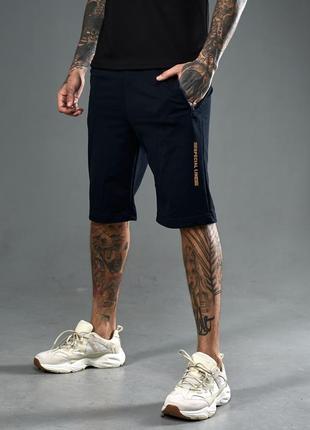 Мужские удлиненные трикотажные шорты tailer размеров 58-64 (2057син)