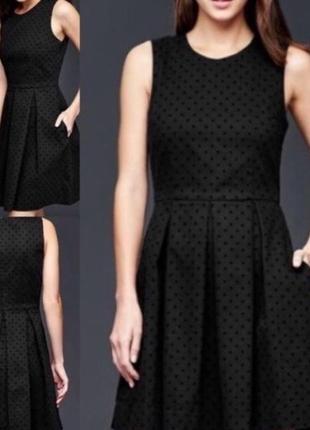 Базовое платье в горошек