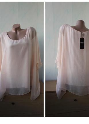 Блуза пудровая, туника, шелк chicoree