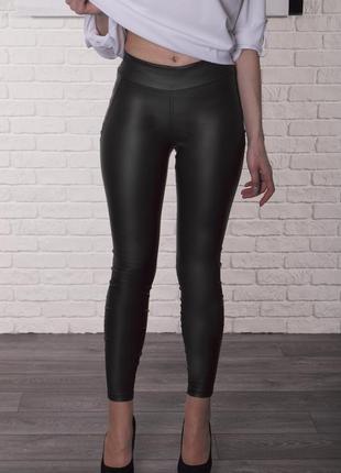 Кожанные стильные лосины черного цвета . экокожа.