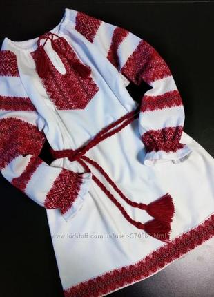 Чудове платтячко вышиванка