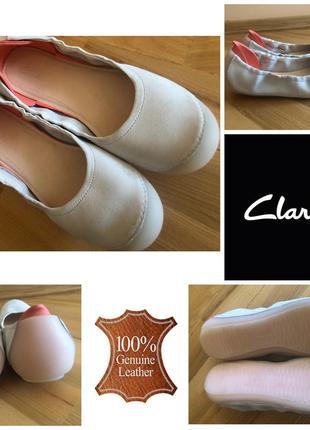 Кожаные нюдовые белые балетки мокасины clarks 38.5-39 25см