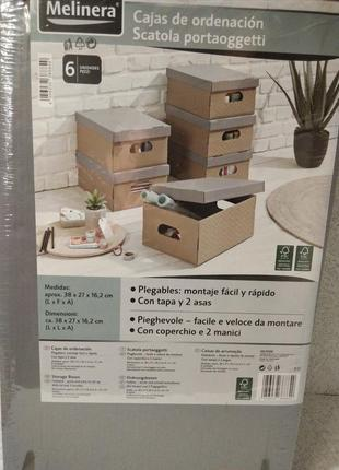 Набор 6 шт картонных коробок для хранения