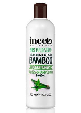 Акция! кондиционер увлажняющий с экстрактом бамбука inecto