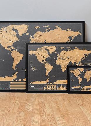 Стираемая скретч карта мира путешествий в тубусе travel scratch