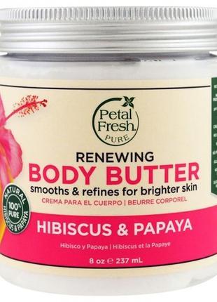 Масло для тела гибискус и папайя petal fresh, 237 мл