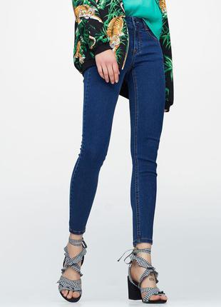 Новые узкие джинсы xs-s pull&bear