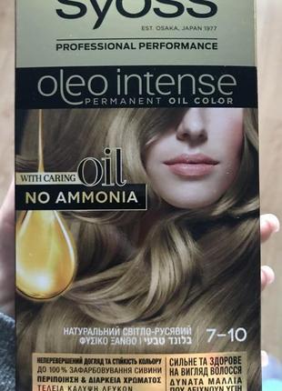 Syoss oleo intense (без аммиака)