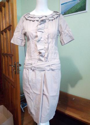 Платье для бизнес леди