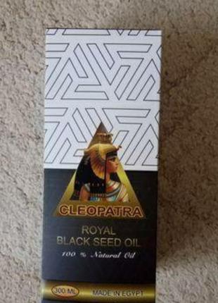 Масло черного тмина из египта