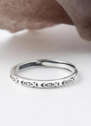 "Серебряное кольцо ""рыбки"""