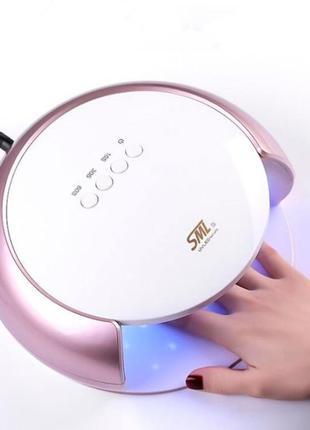 Лампа для ногтей sml s3