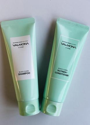 Набір для волосся valmona black cumin шампунь + кондиціонер