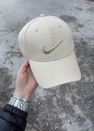 Стильная бежевая кепка nike, бейсболка женская