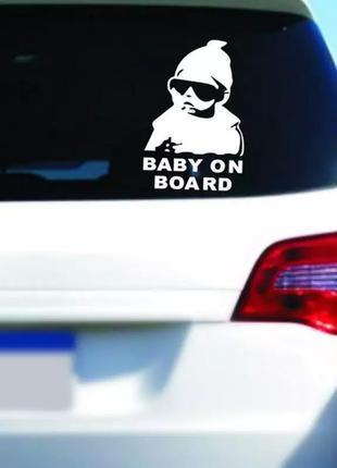 """Наклейка в авто """"ребёнок в машине"""""""
