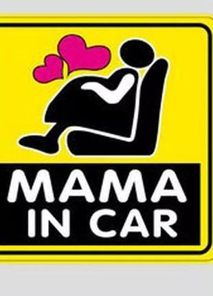 """Наклейка для авто """"мама в машине"""""""