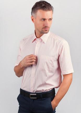 Распродажа 🌟рубашка мужская светло-розовая с короткими рукавами