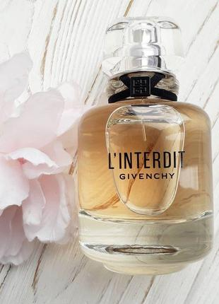 Givenchy l'interdit eau de parfum парфюмированая вода