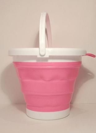 Ведро складное силиконовое 5 литров розовое