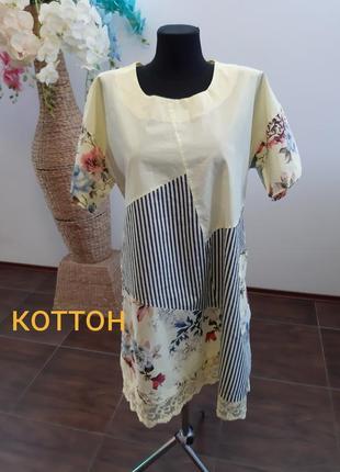 Платье италия коттон