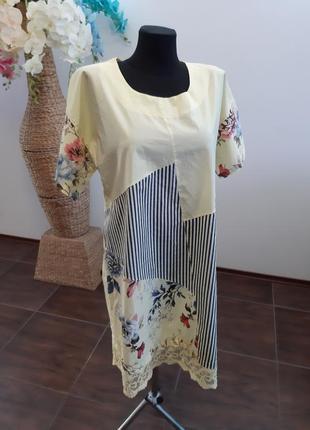 Платье италия коттон3 фото