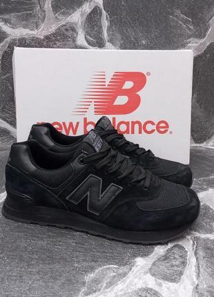 Женские кроссовки new balance 574 черные,замша и сетка,летние