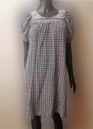 Нежное шелковое платье