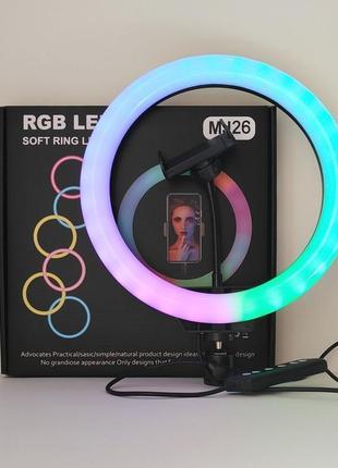 Кольцевая лампа 26 см разноцветная с держателем телефона rgb led mj26 тик ток