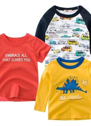 Комплект 3 в 1 для мальчика, желто-бело-красный. стегозавр и автомобили.