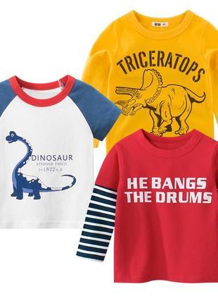 Комплект 3 в 1 для мальчика, желто-бело-красный. трицератопс и диплодок.