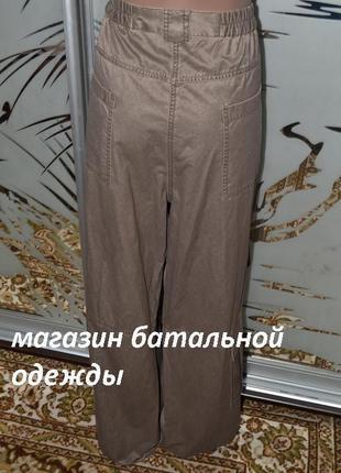 Водонепроницаемые широкие брюки легкие спорт с большим карманом