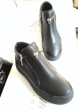 Ботиночки/высокие слипоны утепленные демисезон