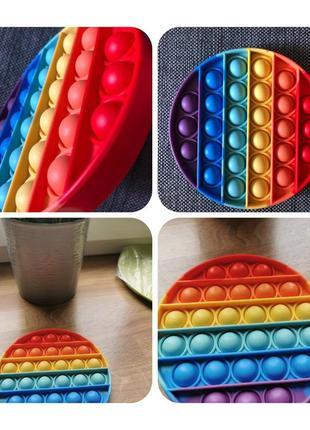 Антистресс игрушка pop lt пупырка радужные цвета для детей pop it