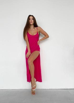 Платье - комбинация в малиновом цвете