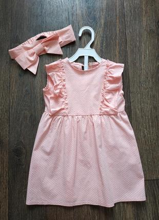 Платье, сарафан на 1-2 года, повязка