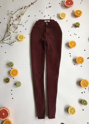 Скинни брюки джинсы штаны