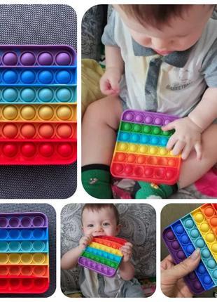 Антистресс игрушка поп ит pop lt пупырка радужные цвета для детей pop it