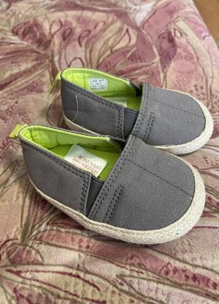Взуття для самих маленьких