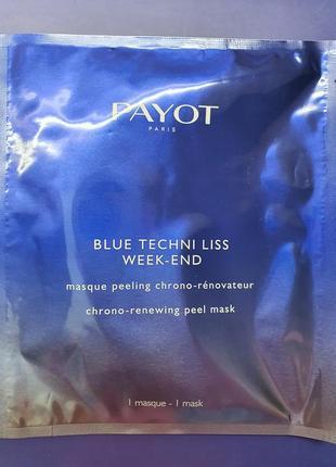 Маска-эксфолиант для лица  blue techni liss payot,